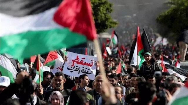 غزة.. وقفة جماهيرية لتأكيد رفض