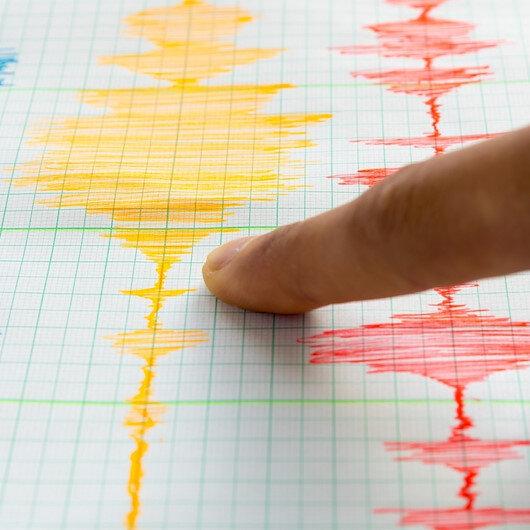 Osmaniye'de 4.1 büyüklüğünde deprem meydana geldi