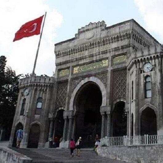 تركيا.. التعليم عن بعد للجامعات يبدأ 23 مارس