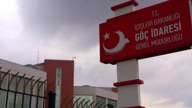 """تركيا ترفع مستوى التدابير في مراكز إقامة السوريين لحمايتهم من """"كورونا"""""""