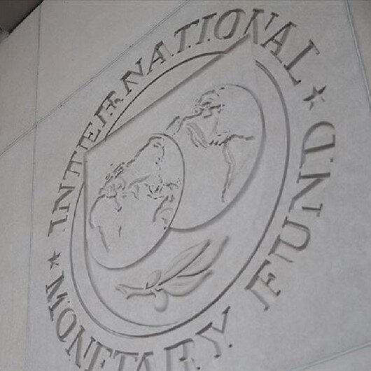 """""""النقد الدولي"""": تركيا وروسيا لم تطلبا دعما عاجلا كغيرهم بأوروبا"""