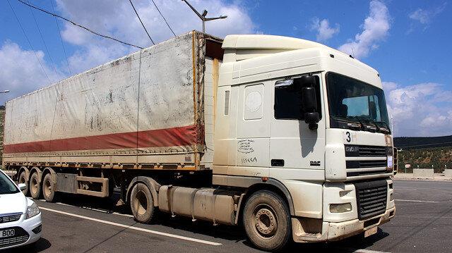 74 شاحنة مساعدات أممية تدخل