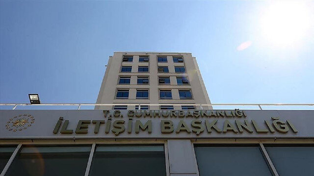 الرئاسة التركية: تبرعات حملة كورونا تخطت 846 مليون ليرة