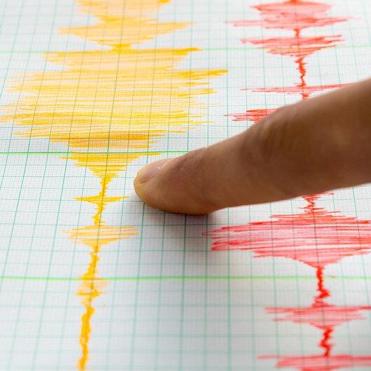 Ürdün'de 4,6 büyüklüğünde deprem meydana geldi