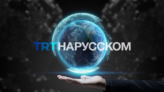 In a statement, TRT said it continued to increase and strengthen its foreign-languages broadcasting