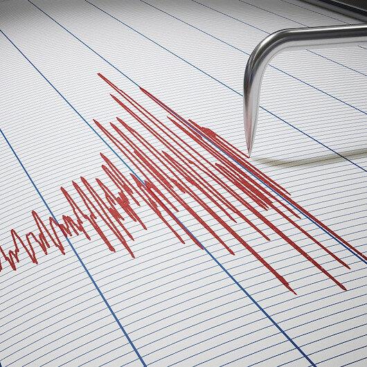 Osmaniye'de 4 büyüklüğünde deprem
