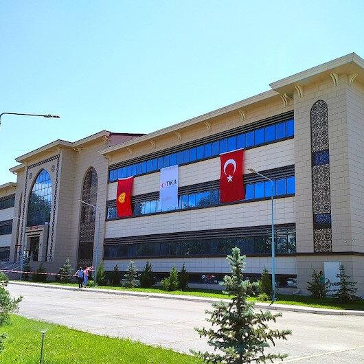 مشفى تركي في قرغيزيا لعلاج مصابي كورونا