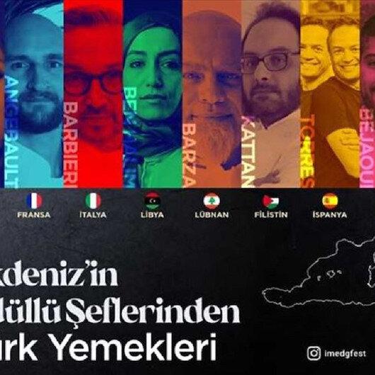 الرئاسة التركية تنظم فعالية للتعريف بمطبخ البلاد
