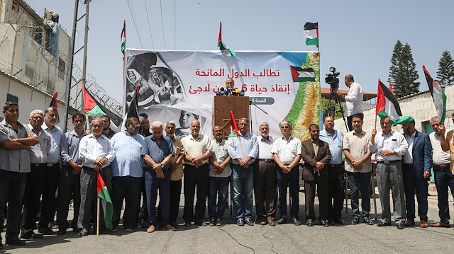Protest in Gaza against Israel's annexation plan