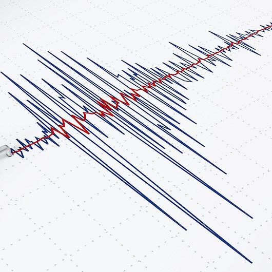 Manisa'da 3.5 büyüklüğünde deprem meydana geldi
