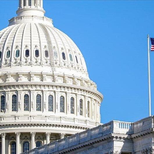 الكونغرس يستجوب قادة البنتاغون الخميس