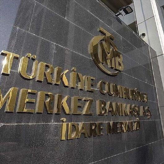 المركزي التركي: الأنشطة الاقتصادية بدأت بالتحسن منذ مايو