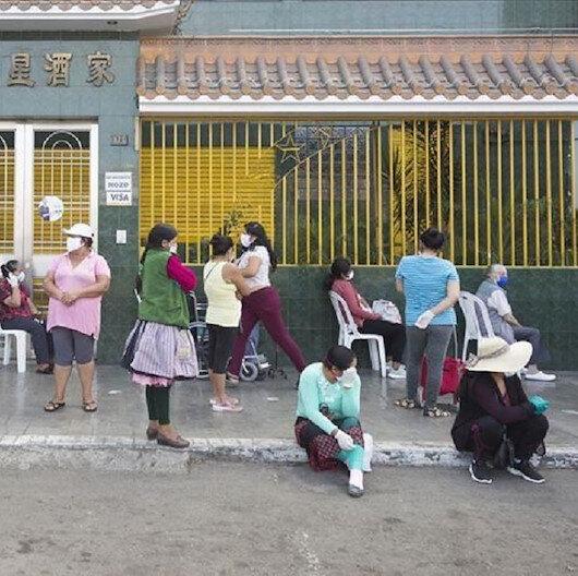 بيرو..181وفاة جديدة بكورونا ترفع الإجمالي لأكثر من 11 ألفًا