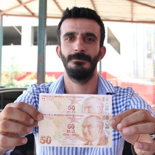 Hatalı basılmış 50 TL'lik banknotu rekor fiyata satmak istiyor: Koleksiyoncuları bekliyor
