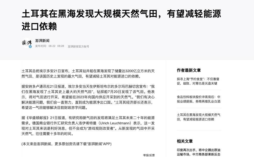 Cumhurbaşkanı Erdoğan'ın doğal gaz açıklaması Rus ve Çin medyasında.