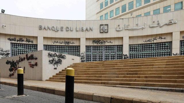 احتياطي النقد الأجنبي.. المعركة المتواصلة لمصرف لبنان المركزي