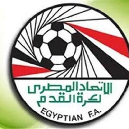 مصر: تحقيق في اختفاء كؤوس قديمة من مقر اتحاد كرة القدم