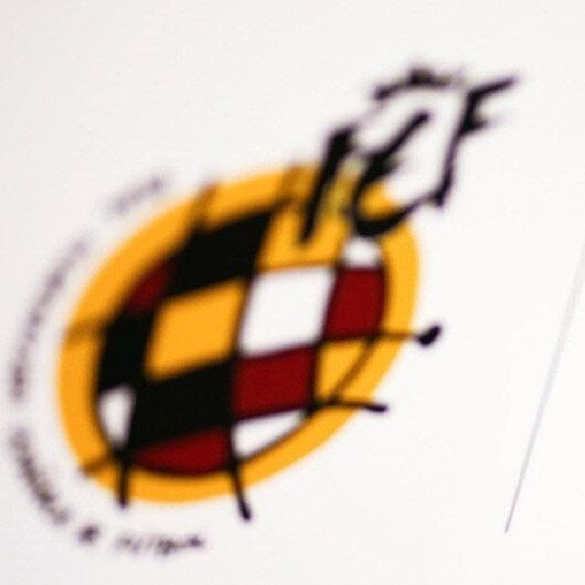 رسميًا.. تأجيل انطلاق الدوري الإسباني 24 ساعة