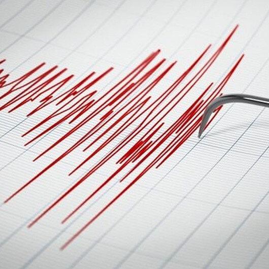 Malatya'da 4,1 şiddetinde deprem oldu