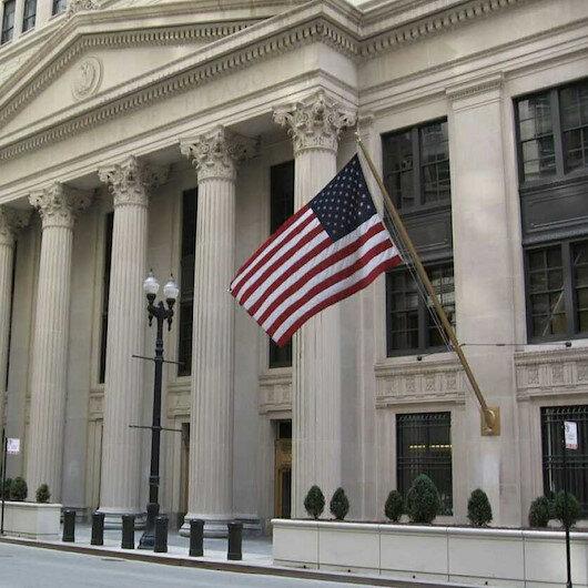 رئيس الاحتياطي الفيدرالي الأمريكي يطلب مزيدًا من الدعم للتعافي الاقتصادي