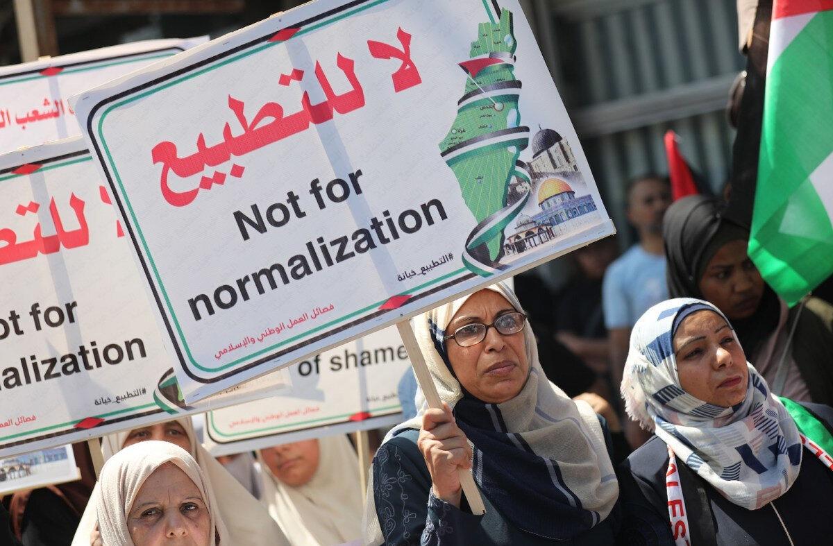 İsrail-BAE normalleşme anlaşması Gazze'de protesto edildi.
