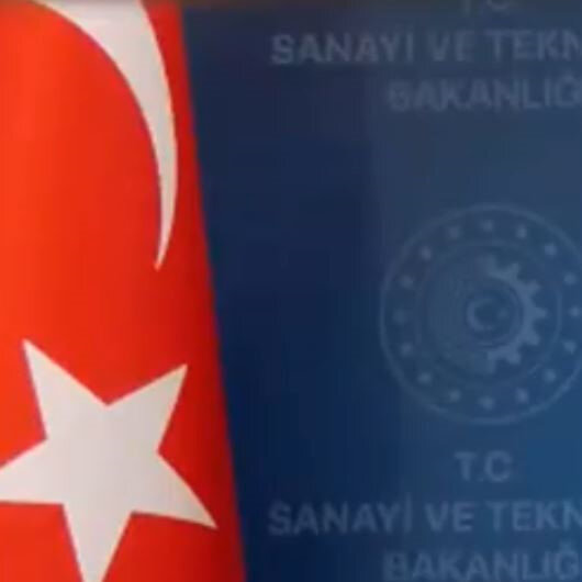 Turkey to reveal artificial intelligence strategy