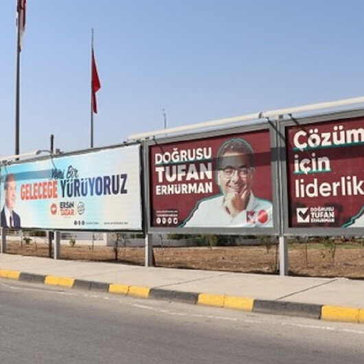 ناخبو قبرص التركية يصوتون الأحد بالجولة الثانية من الرئاسيات