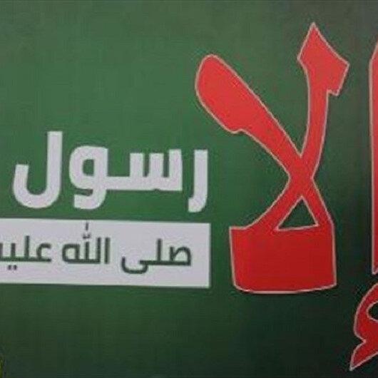 آلاف اليمنيين في 7 محافظات ينددون بالإساءة للإسلام