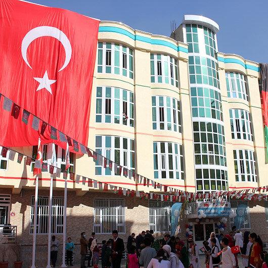 وقف المعارف التركي يفتتح مدرسة ابتدائية بكابل