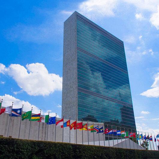 الأمم المتحدة تطلب من إيران الوفاء بالتزاماتها النووية