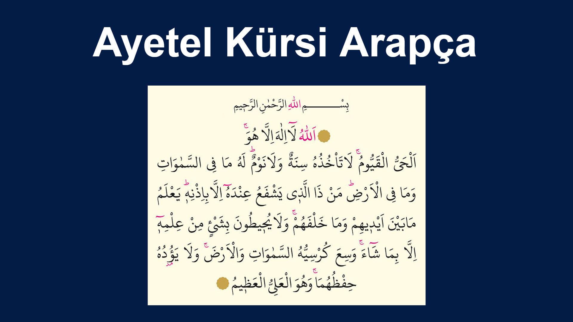Ayetel Kürsi Arapça