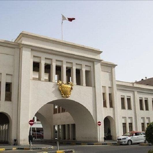 اقتصاد البحرين ينكمش 5.81 بالمئة خلال 2020