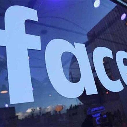 """عطل مفاجئ يضرب """"فيسبوك"""" و""""إنستغرام"""" بمعظم أنحاء العالم"""
