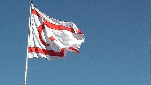 وزارة خارجية قبرص التركية