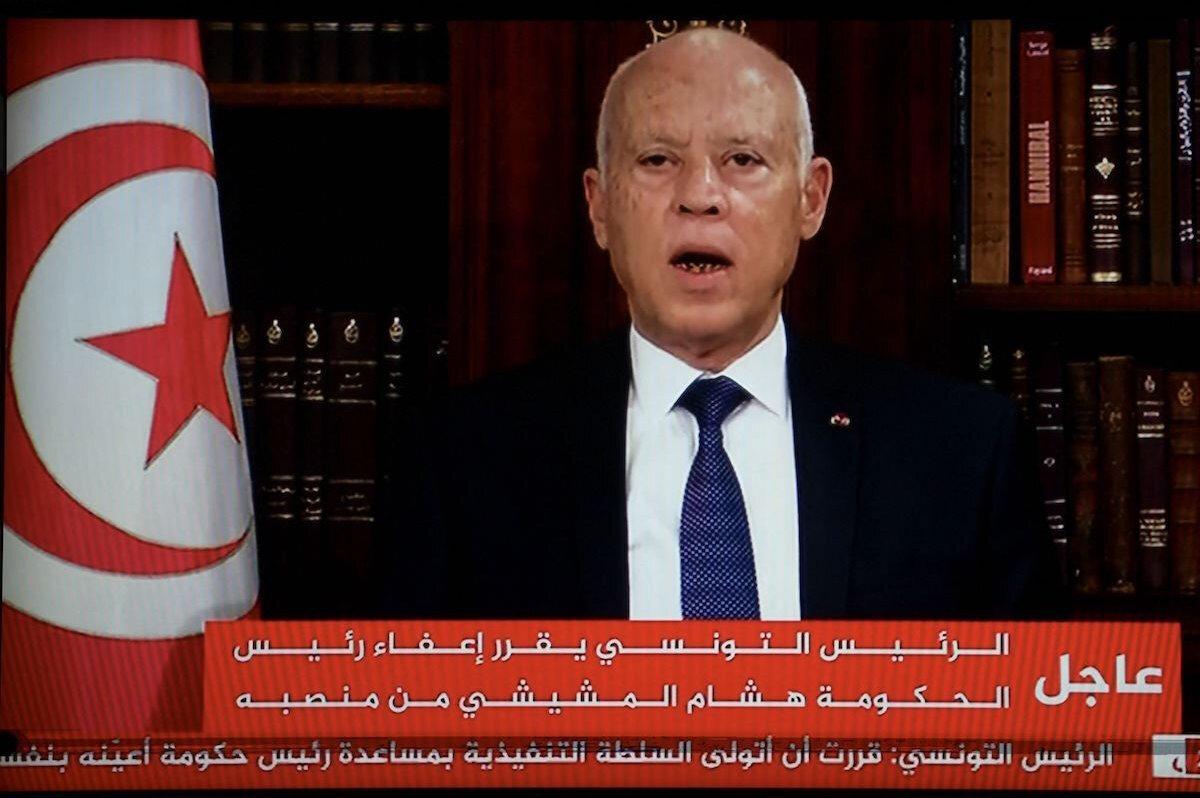 Tunus Cumhurbaşkanı Kays Said, meclisi kapattığını, başbakan ve bakanları görevden aldığını bir video kaydıyla ülkeye duyurmuştu.