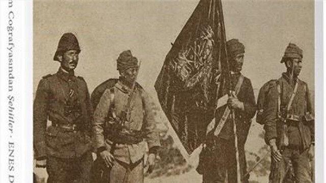 أعزاز السورية تحتضن معرضا لوثائق من الأرشيف العثماني حول حلب