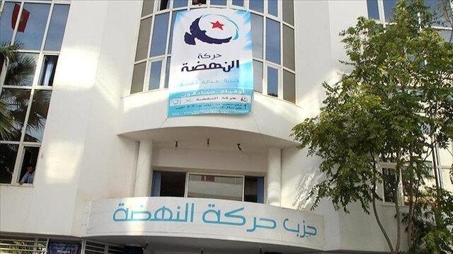 """تونس .. استقالة 113 عضوا من حركة """"النهضة"""""""