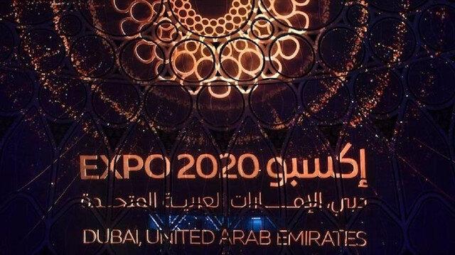"""حاكم دبي يزور جناح تركيا في """"إكسبو دبي 2020"""""""