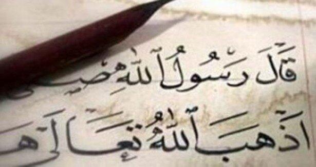 Diyanet''e ''hadis'' ilgisi