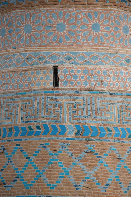 Anadolu'da çini mozaikli ilk minare