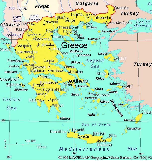 12 Ada Yunanlara nasıl verildi? Mustafa ARMAGAN Köşe Yazıları