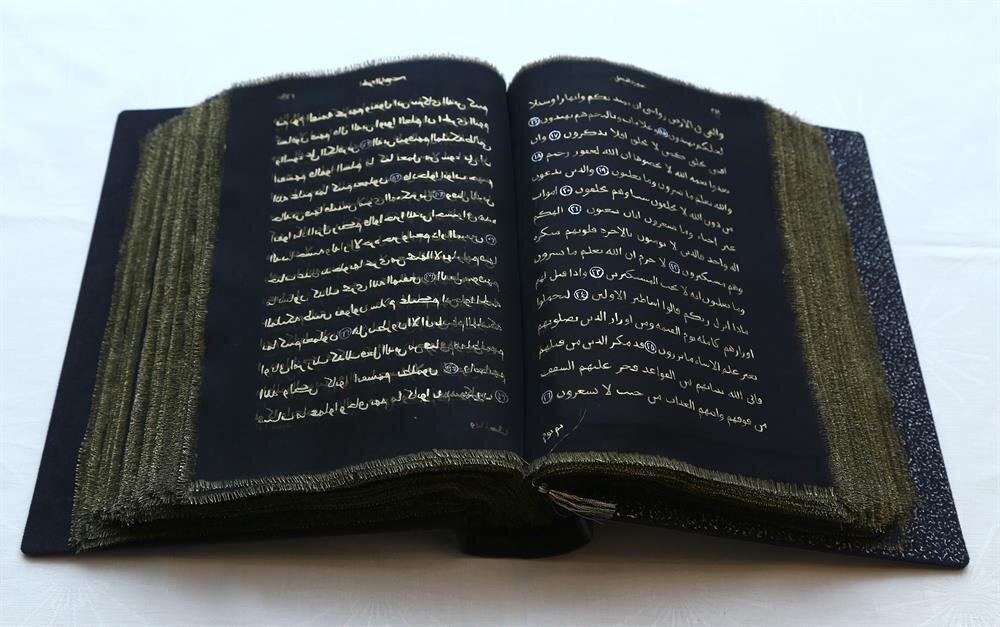 Kuran ı Kerimi Ipek Sayfalara Yazdı