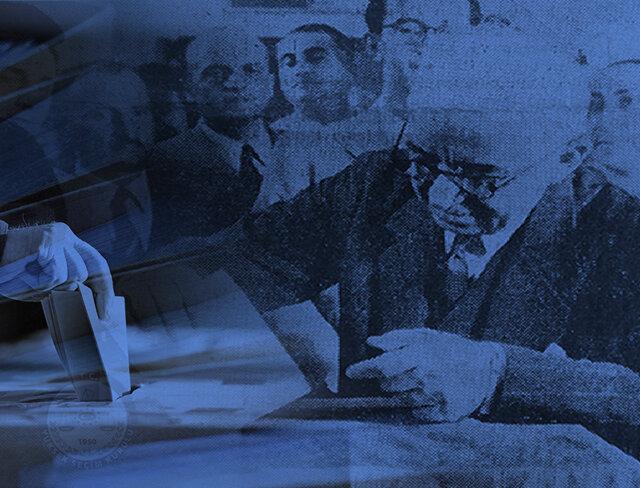 DP'nin ilk sınavı: 1946 genel seçimleri